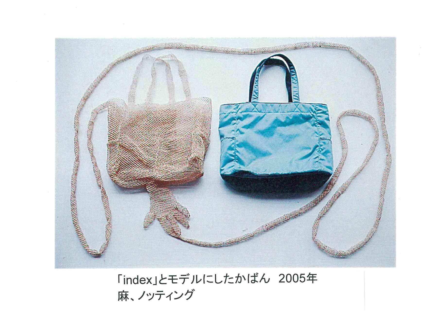40期生新田恭子あばり編みの作品1